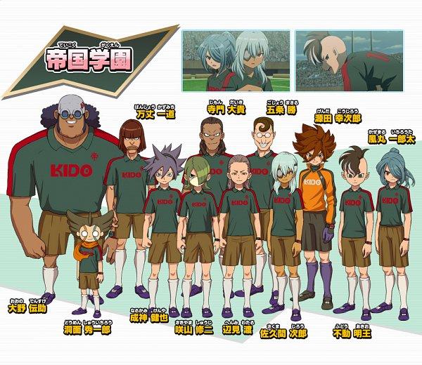 Teikoku Gakuen (Ares) - Inazuma Eleven: Ares no Tenbin