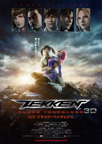 Tags: Anime, Tekken, Anna Williams, Nina Williams, Kamiya Shin, Ling Xiaoyu, Kazama Jin, Alisa Boskonovich, Mishima Kazuya, Movie Poster, Poster (Source)