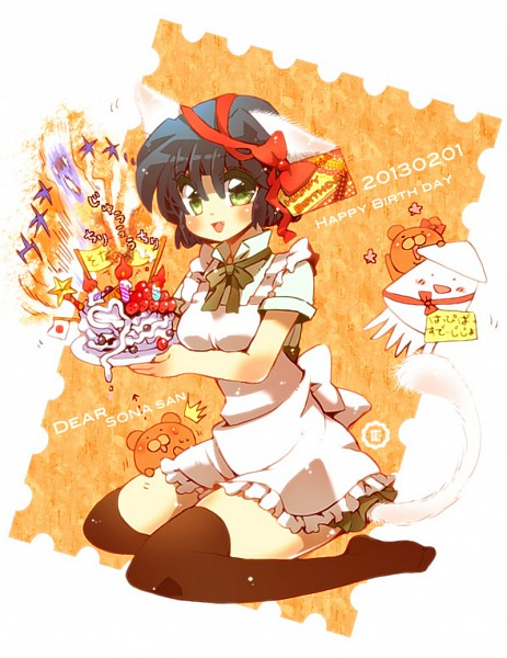 Tags: Anime, Pixiv Id 1324779, Ranma ½, Tendo Akane