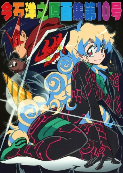 Tags: Anime, Imaishi Hiroyuki, Tengen Toppa Gurren-Lagann, Nia Teppelin, Antispiral, Boota, Simon (Tengen Toppa Gurren-Lagann), Official Art, Scan