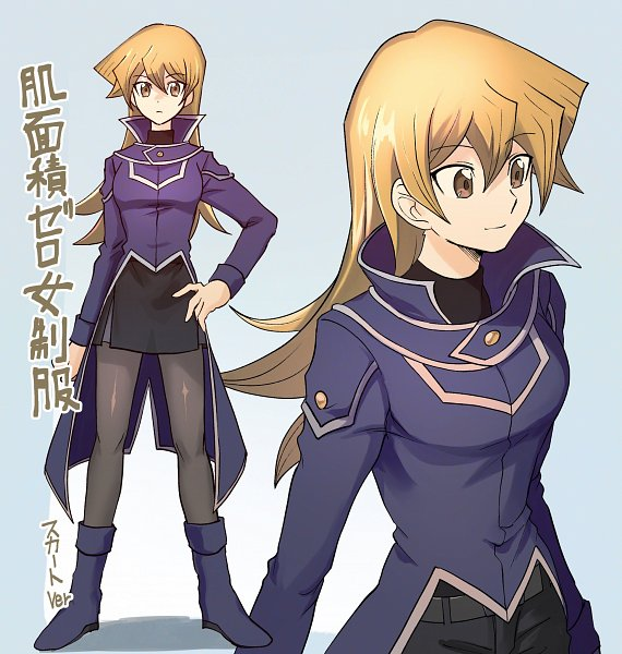 Tags: Anime, Yu-Gi-Oh! GX, Yu-Gi-Oh!, Tenjouin Asuka, Twitter, Fanart, Alexis Rhodes