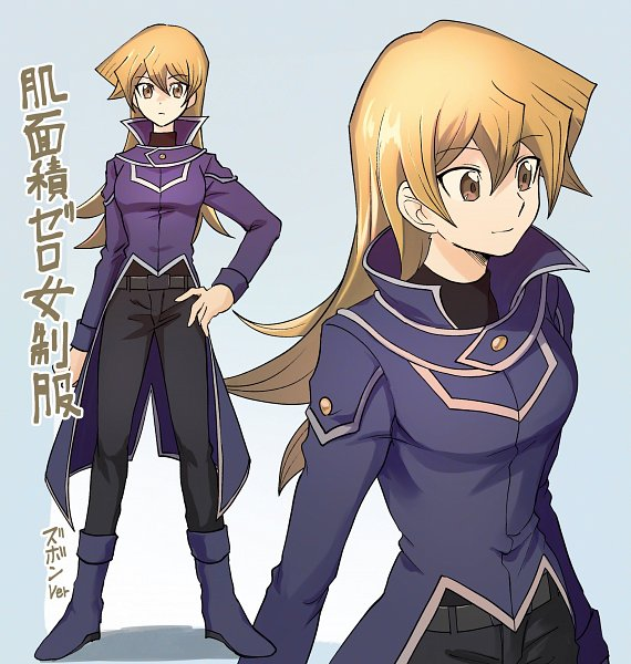 Tags: Anime, Yu-Gi-Oh!, Yu-Gi-Oh! GX, Tenjouin Asuka, Fanart, Twitter, Alexis Rhodes