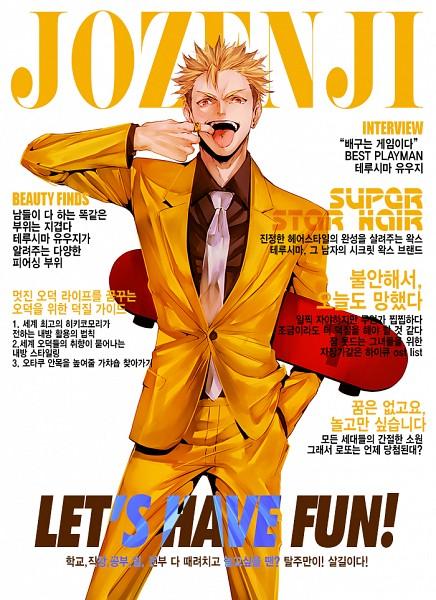 Tags: Anime, Pixiv Id 7143120, Haikyuu!!, Terushima Yuuji, Yellow Pants, Skateboard, Finger In Mouth, Fake Magazine Cover, Tongue Piercing, Fanart, PNG Conversion, Pixiv, Mobile Wallpaper