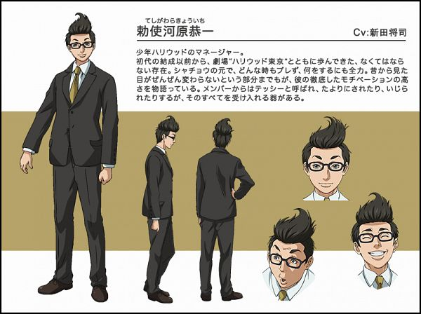 Teshigahara Kyouichi - Shounen Hollywood: Holly Stage For 49