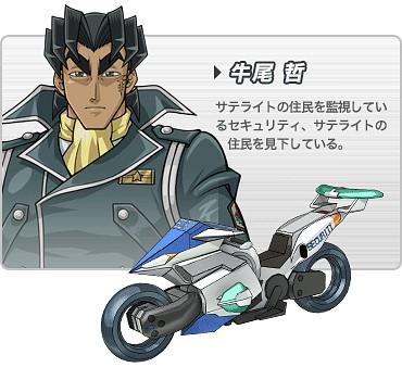 Tetsu Ushio (Tetsu Trudge) - Yu-Gi-Oh! 5D's