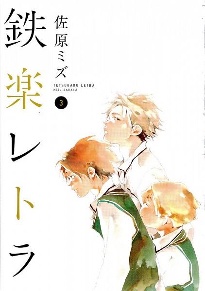 Tags: Anime, Sahara Mizu, Tetsugaku Letra, Ichinose Kimitaka, Kikuchi Hana, Ichikawa Tsubura, Manga Color, Scan