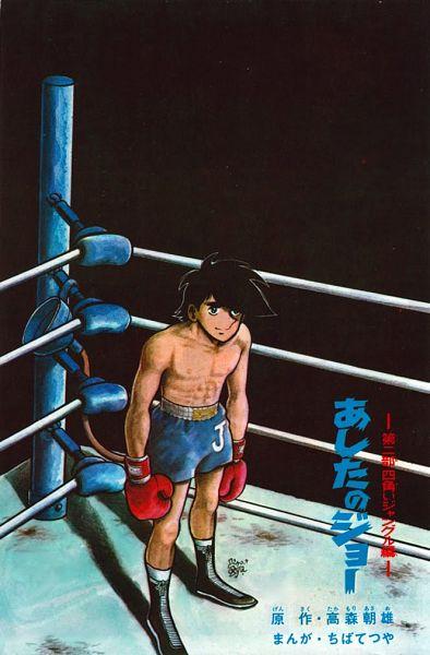 Tetsuya Chiba (Artist)