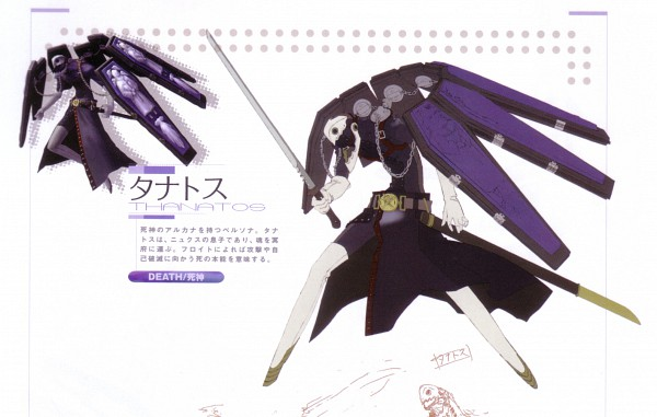 Tags: Anime, Shin Megami Tensei: PERSONA 3, Thanatos (PERSONA), Coffin