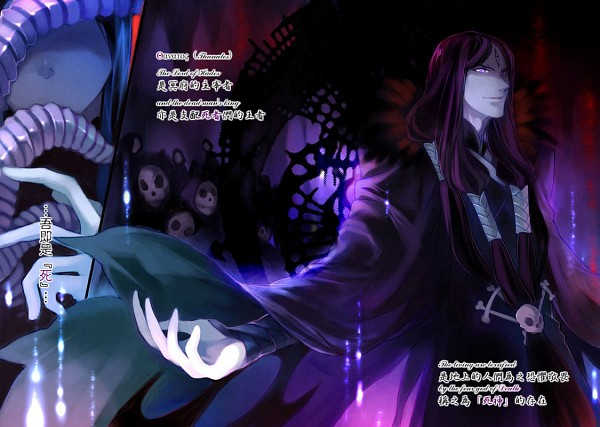Tags: Anime, CATLQE, Thanatos (Sound Horizon), God, Greek Text, Chinese Text, Moira (Sound Horizon), Sound Horizon