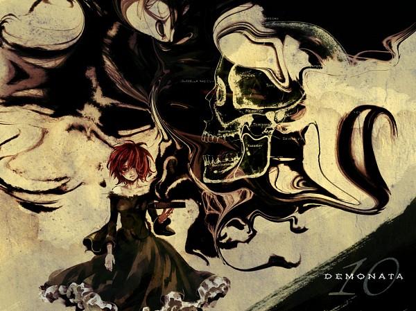 The Demonata