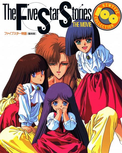 Tags: Anime, Yuki Nobuteru, Nagano Mamoru, Sunrise (Studio), The Five Star Stories, Fatima Clotho, Fatima Lachesis, Ladios Sopp, Fatima Atropos, Scan, Artbook Cover, Official Art