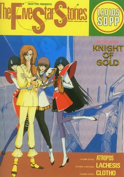 Tags: Anime, Nagano Mamoru, The Five Star Stories, Ladios Sopp, Fatima Atropos, Fatima Clotho, Fatima Lachesis, Official Art, Scan, Artbook Cover