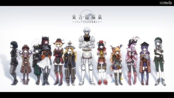 Tags: Anime, Meg Maru2, Final Fantasy XI, Touhou, Alice Margatroid, Mystia Lorelei, Konpaku Youmu, Kirisame Marisa, Onozuka Komachi, Elvaan, Hakurei Reimu, Patchouli Knowledge, Buront