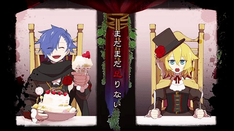 The Last Supper (Song) - VOCALOID