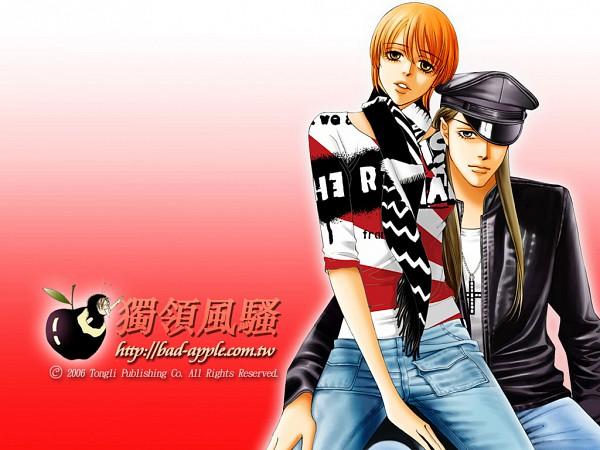 Tags: Anime, The One, Eros Lanson, Lele Cane, Leather Jacket, Model
