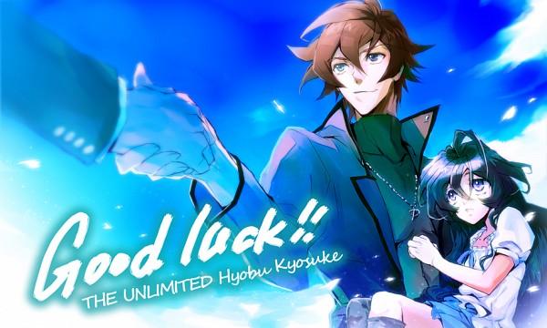 Tags: Anime, Pixiv Id 407619, Zettai Karen Children, The Unlimited: Hyoubu Kyousuke, Yugiri, Hinomiya Andy, Hyoubu Kyousuke