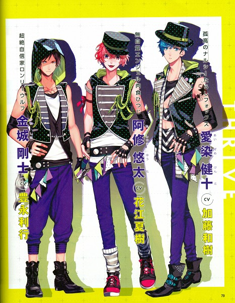 Tags: Anime, B-Project, Ashuu Yuuta, Kaneshiro Goushi, Aizome Kento, DENGEKI Girl's Style, Official Art, Magazine (Source), Self Scanned, Magazine Page, Scan, Thrive