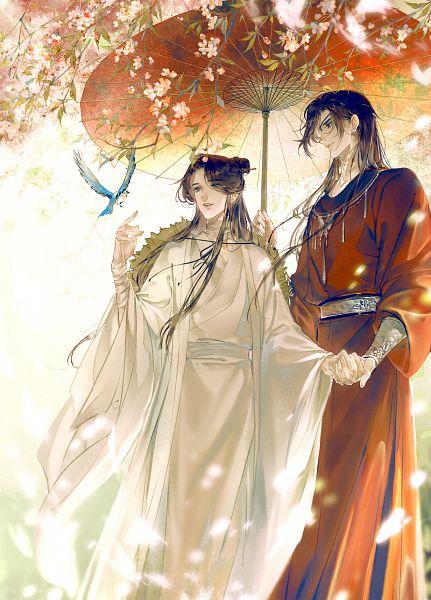 Tian Guan Ci Fu