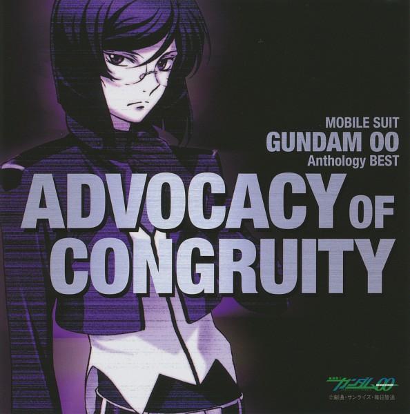 Tags: Anime, Mobile Suit Gundam 00, Tieria Erde, Celestial Being's Uniform, Scan, Official Art, Gundam Meisters