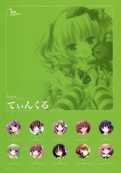 tinkerbell image 356113  zerochan anime image board