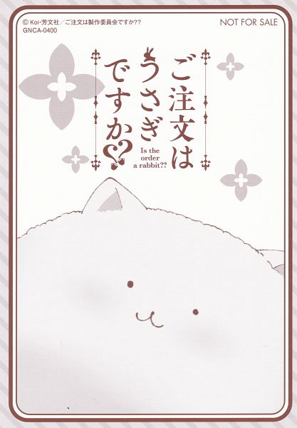 Tags: Anime, Kinema Citrus, WHITE FOX, Gochuumon wa Usagi Desu ka, Tippy (Gochuumon wa Usagi Desu ka?), Official Art, Scan