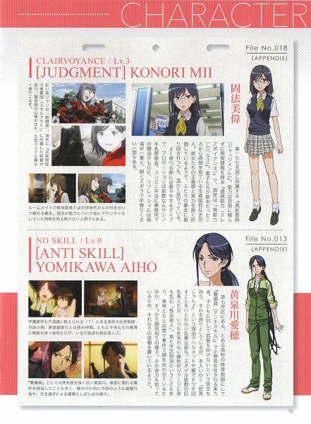 Tags: Anime, J.C.STAFF, To Aru Majutsu no Index, To Aru Kagaku no Railgun, Yomikawa Aiho, Konori Mii, Official Art, Scan, A Certain Scientific Railgun