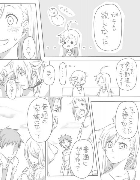 Tags: Anime, To Aru Majutsu no Index, Accelerator, Last Order, Pixiv, A Certain Magical Index