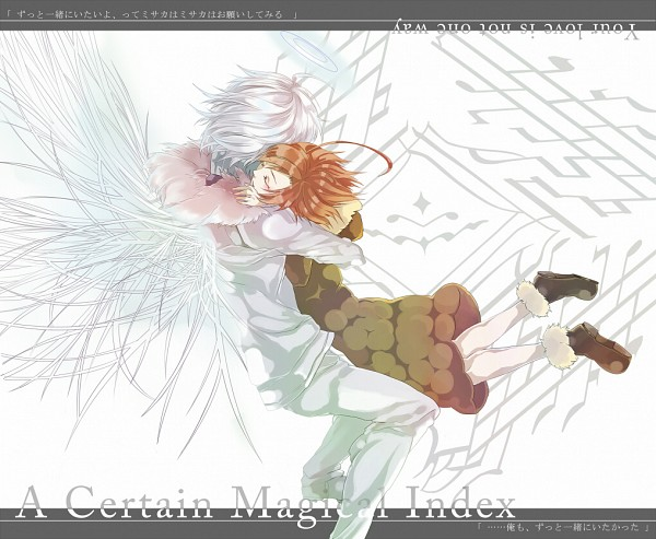 Tags: Anime, Pixiv Id 77481, To Aru Majutsu no Index, Accelerator, Last Order, Pixiv, A Certain Magical Index