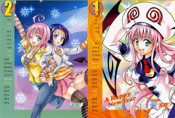 Tags: Anime, To LOVE-Ru, Sairenji Haruna, Lala Satalin Deviluke, Calendar (Source)
