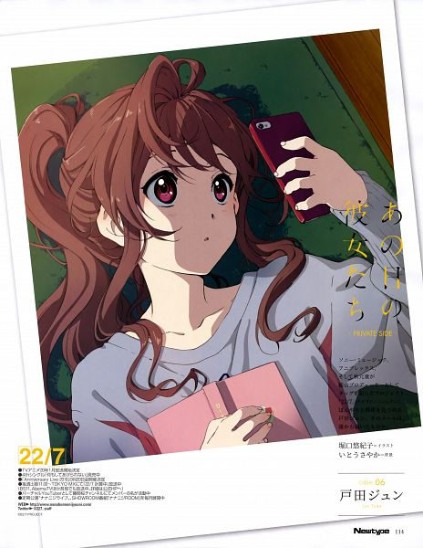 Tags: Anime, Horiguchi Yukiko, 22/7, Toda Jun, Scan, Newtype Magazine (Source), Official Art, Magazine (Source)