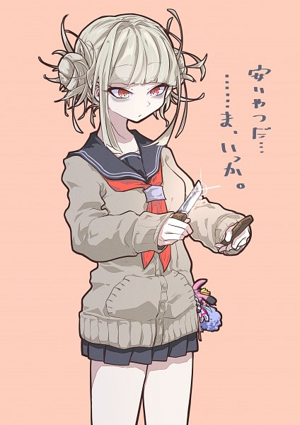 Tags: Anime, Pixiv Id 16786949, Boku no Hero Academia, Toga Himiko