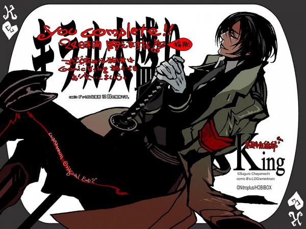 Tags: Anime, Nitro+CHiRAL, Togainu Poker, Togainu no Chi, Shiki (TNC)