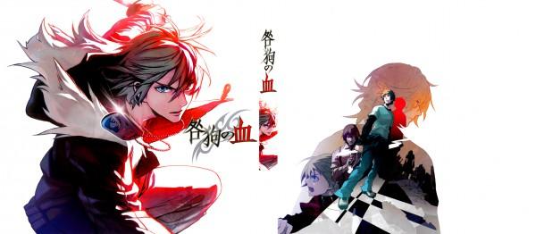 Tags: Anime, Yamamoto Kana, Nitro+CHiRAL, Togainu no Chi, Rin (TNC), Shiki (TNC), Nano (TNC), Akira (TNC), Motomi (TNC), CD (Source), Scan, Facebook Cover, Blood Of The Reprimanded Dog