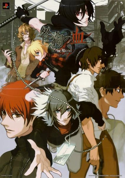 Tags: Anime, Nitro+CHiRAL, Togainu no Chi, Nano (TNC), Akira (TNC), Keisuke (TNC), Motomi (TNC), Yukihito, Rin (TNC), Shiki (TNC), Leather Jacket, Game Cover, Mobile Wallpaper, Blood Of The Reprimanded Dog