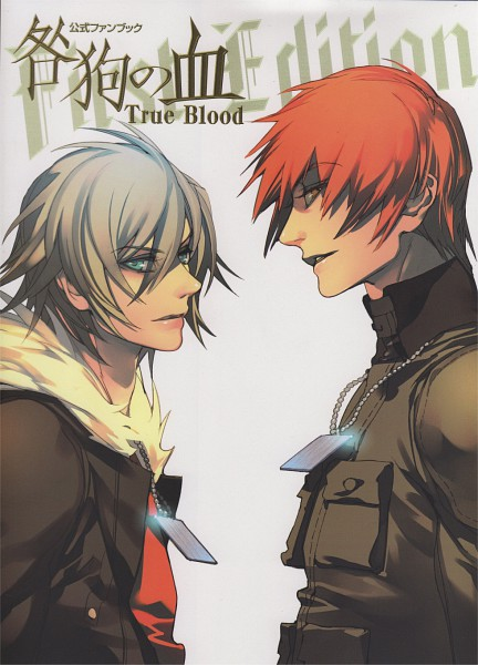 Tags: Anime, Nitro+CHiRAL, Togainu no Chi, Yukihito, Akira (TNC), Mobile Wallpaper, Scan, Blood Of The Reprimanded Dog