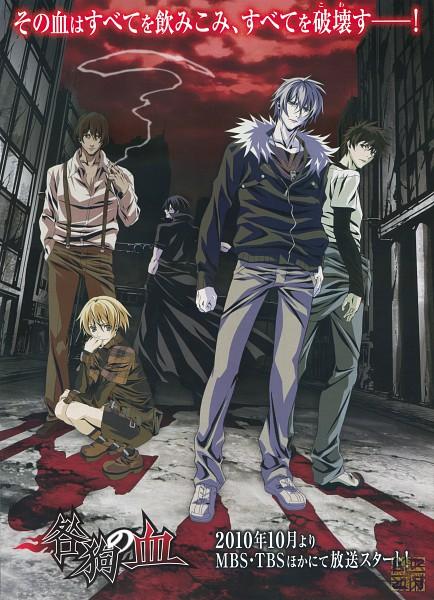 Tags: Anime, Nitro+CHiRAL, Togainu no Chi, Keisuke (TNC), Motomi (TNC), Rin (TNC), Shiki (TNC), Akira (TNC), Scan, Mobile Wallpaper, Blood Of The Reprimanded Dog