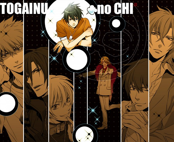 Tags: Anime, Nitro+CHiRAL, Togainu no Chi, Nano (TNC), Akira (TNC), Keisuke (TNC), Motomi (TNC), Rin (TNC), Arbitro, Shiki (TNC), Blood Of The Reprimanded Dog