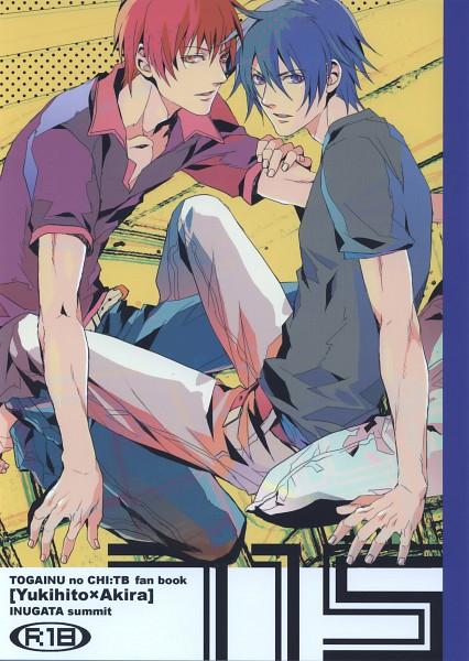 Tags: Anime, Fujino Akitsugu, Togainu no Chi, Akira (TNC), Yukihito, Mobile Wallpaper, Doujinshi Cover, Scan, Fanart, Blood Of The Reprimanded Dog