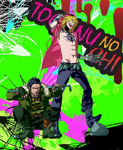 Tags: Anime, Nitro+CHiRAL, Togainu no Chi, Kiriwar (TNC), Gunji, Artist Request, Blood Of The Reprimanded Dog