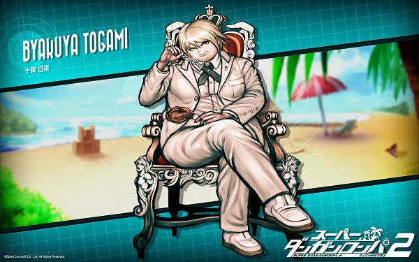 Togami Byakuya (Super Danganronpa 2) - Super Danganronpa 2