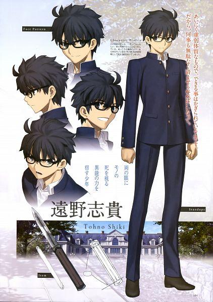 Tags: Anime, Takeuchi Takashi, TYPE-MOON, TYPE-MOON Ace Vol. 10, Tsukihime (Remake), Tsukihime, Tohno Shiki, Official Art, Mobile Wallpaper, Character Sheet, Scan