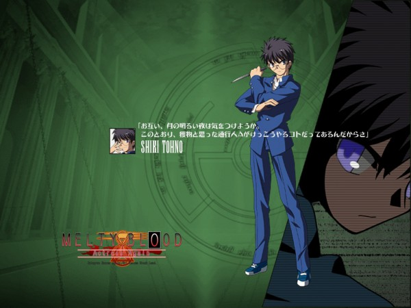 Tags: Anime, TYPE-MOON, French-Bread (Studio), Melty Blood, Tohno Shiki