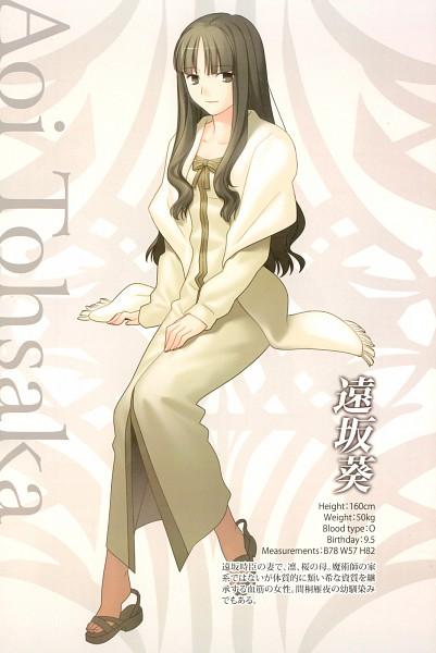Tohsaka Aoi - Fate/zero