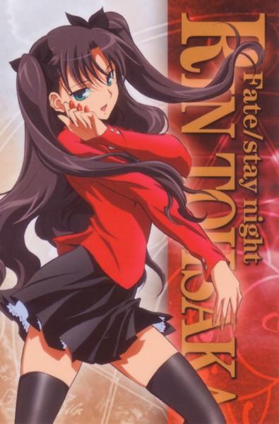 Tohsaka Rin (Rin Tohsaka) - Fate/stay night
