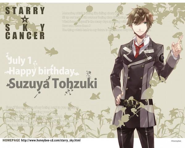 Tags: Anime, Kazuaki, Starry☆Sky~, Tohzuki Suzuya, Official Art, Wallpaper, Official Wallpaper, Starry☆Sky ~in Spring~