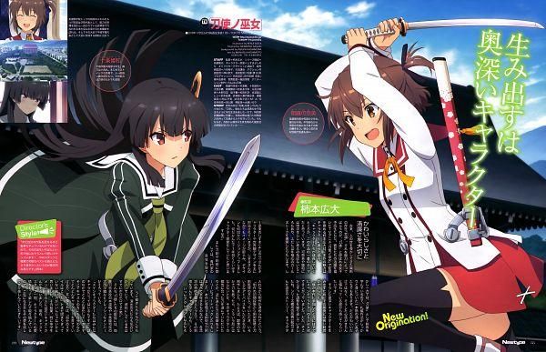 Tags: Anime, Oota Kenji, Studio Gokumi, Toji no Miko, Juujou Hiyori, Etou Kanami, Official Art, Magazine (Source), Newtype Magazine (Source), Scan