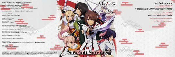 Tags: Anime, Studio Gokumi, Toji no Miko, Mashiko Kaoru, Itomi Sayaka, Yanase Mai (Toji no Miko), Juujou Hiyori, Kohagura Ellen, Etou Kanami, CD (Source), Official Art, Scan