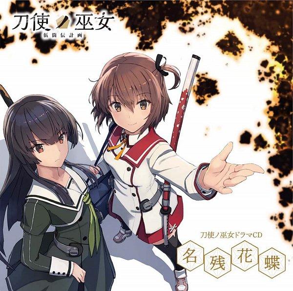 Tags: Anime, Toji no Miko, Etou Kanami, Juujou Hiyori, Official Art