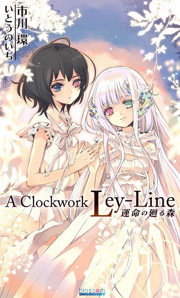 Tokeijikake no Ley Line (A Clockwork Ley Line) - UNiSONSHIFT