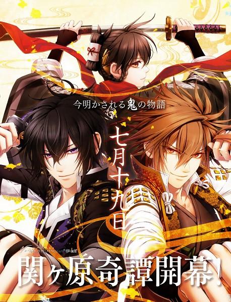 Tags: Anime, IDEA FACTORY, Toki no Kizuna, Chitose (Toki no Kizuna), Suzumori Yukina, Kazuya (Toki no Kizuna), Bond Of Ten Demons